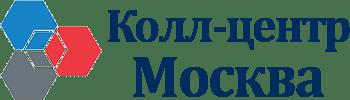 Колл-центр Москва